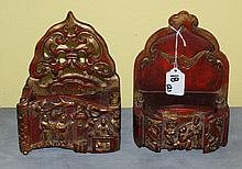 Two Chinese carved gilt and polychrome wood letter