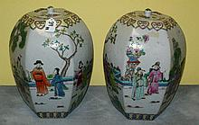 Pair antique Chinese porcelain covered jars . H:13. 5