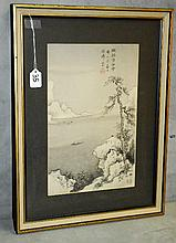 Gizan Izuno (1885-1957) Japanese Woodblock print titled