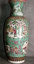 19th C Chinese porcelain painted vase