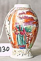 Chinese porcelain painted vase