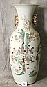 19th c chinese porcelain painted vase with caligraphy