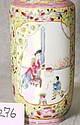 Chinese Famille rose porcelain vase with marks on bottom.