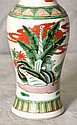 19th C Chinese porcelain painted vase.