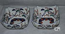 Pair of iron stone bowl. H:4