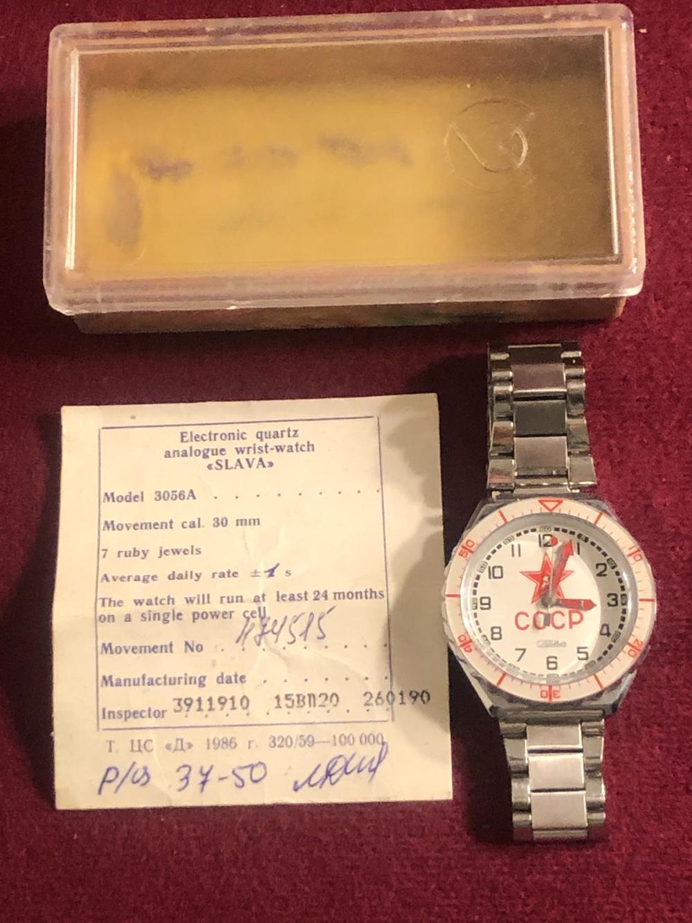 Vintage Slava quartz watch Model 3056