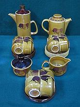 PARCEL OF ROYAL WORCESTER PALISSY 'TAURUS' TEAWARE, APPROXIMATELY TWENTY-EIGHT PIECES