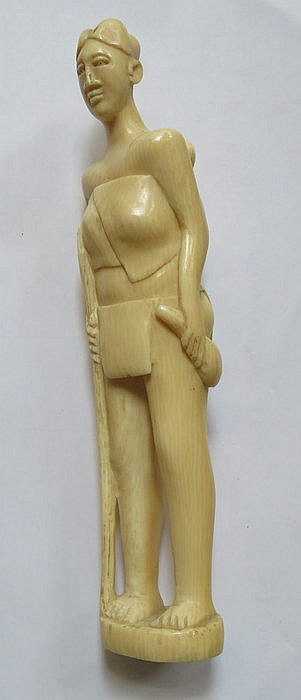 CARVED IVORY FIGURE GROUP