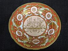 PAIR OF DAVENPORT HEAVILY GILDED CRESTED CERAMIC SHALLOW DISHES FROM LIVERPOOL TOWN HALL, VARYING BACK STAMPS, DIAMETER APPROXIMATELY 26cm