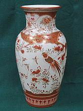 ORIENTAL STYLE HANDPAINTED AND GILDED GLAZED CERAMIC VASE