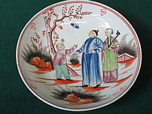 NEWHALL POTTERY HANDPAINTED 18th/19th CENTURY CERAMIC TEA BOWL DECORATED WITH ORIENTAL FIGURES