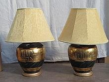 PAIR OF MODERN TABLE LAMPS WITH SHADES