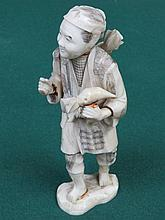 HEAVILY CARVED IVORY ORIENTAL FIGURE, APPROXIMATELY 21cm HIGH