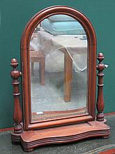 VICTORIAN STYLE MAHOGANY SERPENTINE FRONTED DRESSING MIRROR