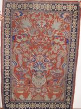 Extremely rare Iranian hand tied middle eastern rug with Phoenix birds, urn and