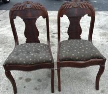 Victorian pair of flamed mahogany side chairs with removable seats