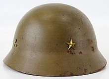 WWII JAPANESE ARMY HELMET WITH STRAP AND LINER