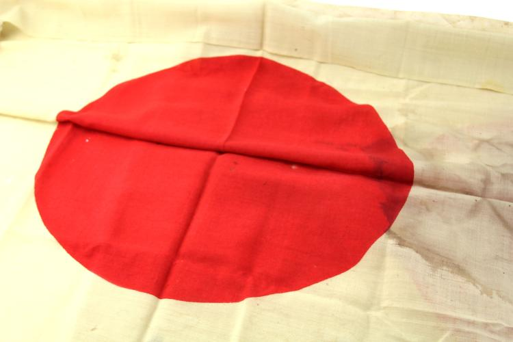 Lot 9083: WWII JAPANESE FLAG LOT