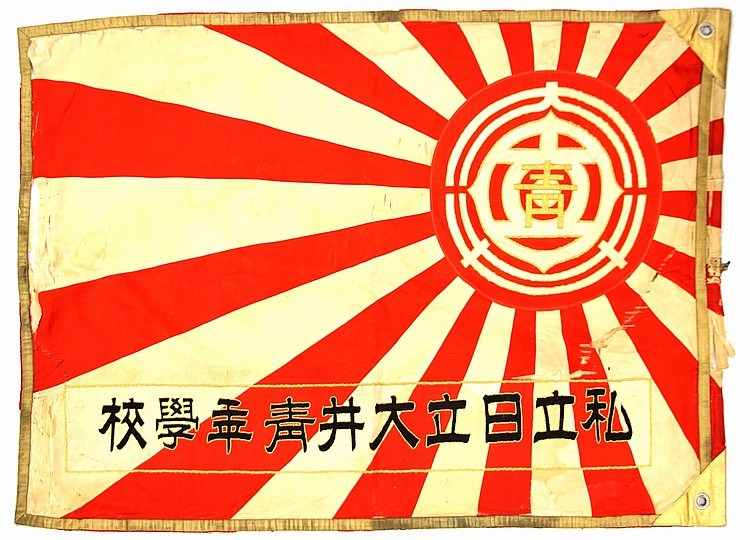 WWII IMPERIAL JAPANESE NAVY ENSIGN FLAG