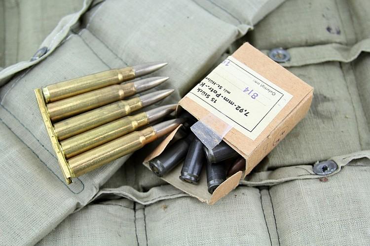 420 ROUNDS TURKISH 8mm MAUSER 7 9 FS 1944