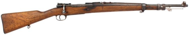 OVIEDO PARAGUAY MAUSER MODEL 1927 RIFLE