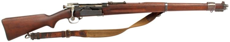 1916 NORWEGIAN KRAG-JORGENSEN M1912 SHORT RIFLE