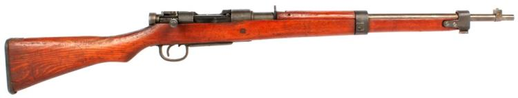 WWII JAPANESE ARISAKA TYPE 99 LAST DITCH RIFLE
