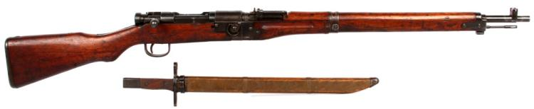 WWII ARISAKA PARATROOPER TYPE 99 TAKEDOWN RIFLE