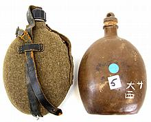 WWII CANTEEN LOT OF 2 GERMAN & JAPANESE