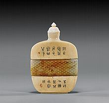 RARE CARVED JADE & IVORY SNUFF BOTTLE
