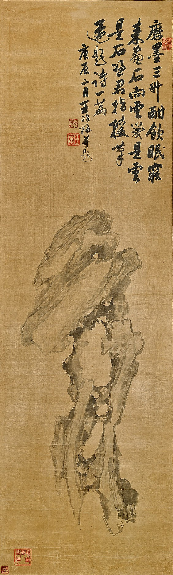 CHINESE PAINTING BY WANG YIN: Scholar's Rocks