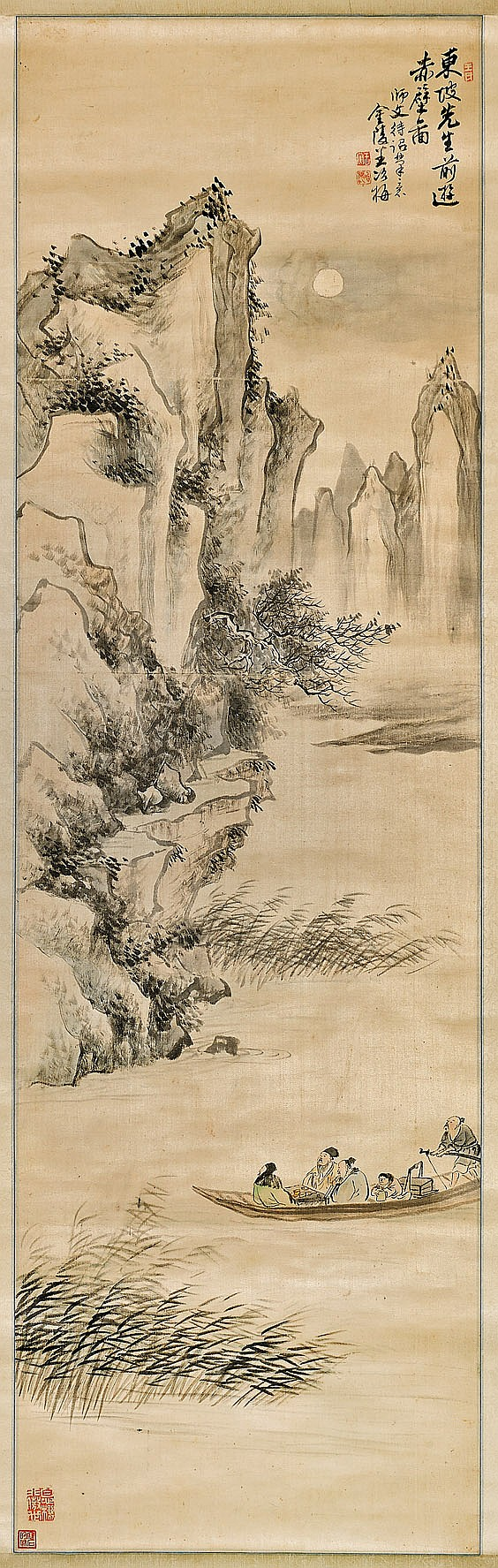 CHINESE LANDSCAPE PAINTING BY WANG YIN