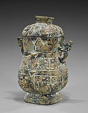 Chinese Archaistic Bronze Hu Vessel