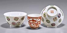 Three Chinese Porcelains: Jiaqing & Guangxu