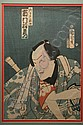 Pair Framed Antique Japanese Woodblock Prints:,  Kunichika, Click for value