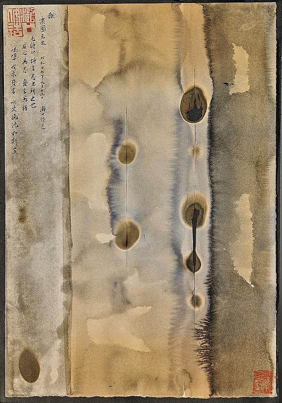 WATERCOLOR BY SHUZO TAKIGUCHI