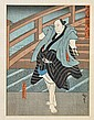 Antique Japanese Woodblock Print: Hirosada