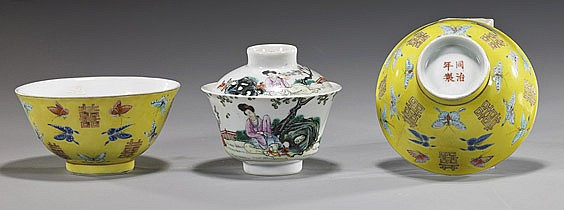 Group Various Antique Chinese Porcelains