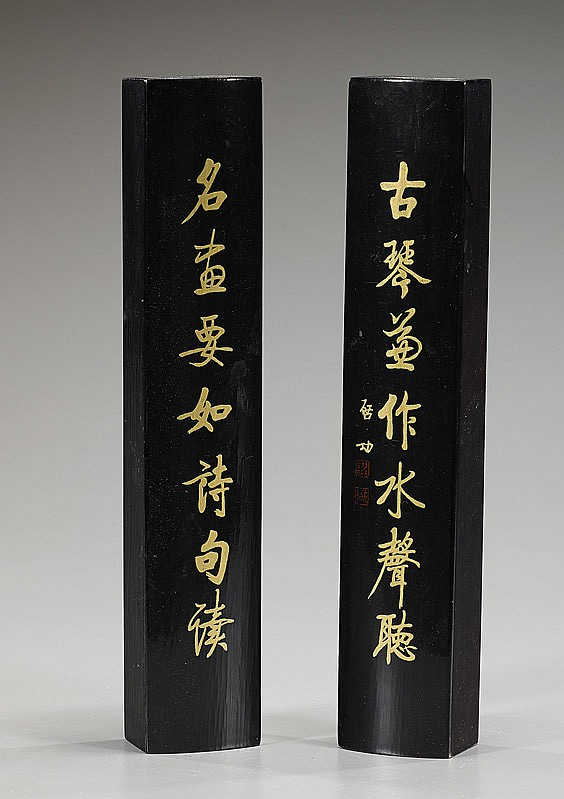 Pair Chinese Lacquered Wood Scroll Weights