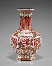 Ming-Style Red Underglaze Porcelain Vase