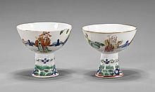 Pair Small Antique Chinese Wine Cups