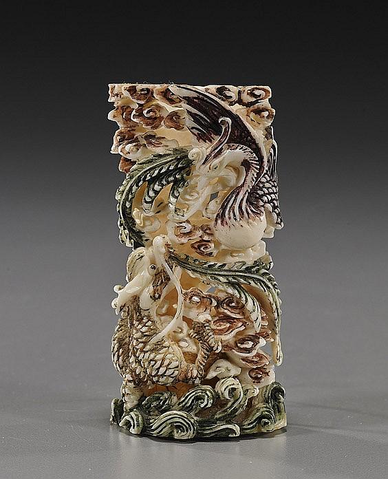 Miniature Chinese Openwork Carved Bone Vase