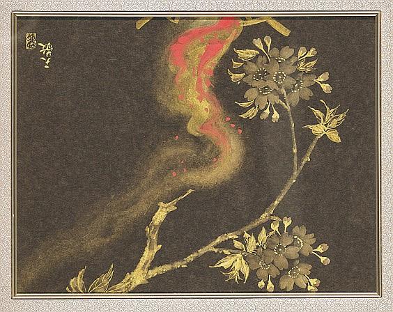 Japanese Paper Painting: Flowering Tree