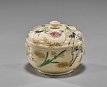 Old Japanese Satsuma Earthenware Box