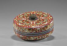 Chinese Cloisonné Enamel Circular Box