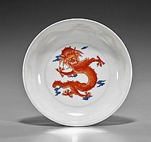 Chinese Enameled Porcelain Dragon Dish
