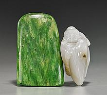 Two Various Chinese Carved Hardstones