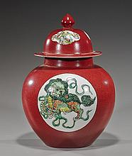 Chinese Red Ground Glazed Porcelain Jar