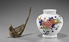 Two Japanese Items: Vase & Bird