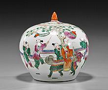 Old Chinese Famille Rose Porcelain Jar